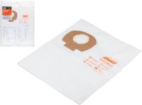 Комплект пылесборников для пылесоса Gepard GP90073-112 (2шт) -