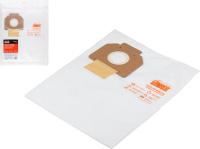 Комплект пылесборников для пылесоса Gepard GP90032-115 (5шт) -
