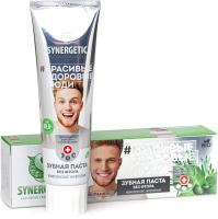 Зубная паста Synergetic Комплексное укрепление (100г) -