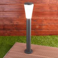 Светильник уличный Elektrostandard 1417 Techno (серый) -