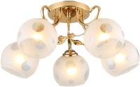 Люстра HIPER H159-1 (золото) -