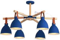 Люстра HIPER H157-1 (голубой/светлое дерево) -