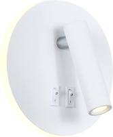 Бра HIPER H816-1 LED 9Вт 4000К (белый) -