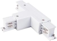 Коннектор для шинопровода Elektrostandard TRC-1-3-TL-WH (белый) -