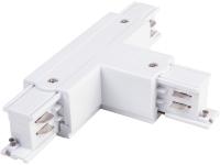 Коннектор для шинопровода Elektrostandard TRC-1-3-TR-WH (белый) -