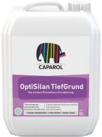 Грунтовка Caparol OptiSilan (10л, прозрачный) -