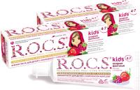 Зубная паста R.O.C.S. Kids Ягодная фантазия. Малина и клубника (2x45г) -