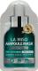 Маска для лица тканевая La Miso Ампульная с пептидами (25г) -