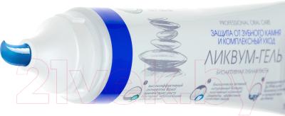 Зубная паста Splat Professional Ликвум-Гель (100мл)