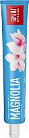 Зубная паста Splat Special Магнолия (75мл) -