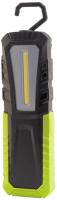 Фонарь Яркий Луч Optimus Accu v.2 mаxi 420лм -