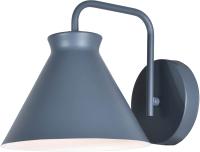 Бра HIPER H148-2 (серый) -