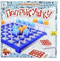 Настольная игра Toys Попрыгушки / YT012 -