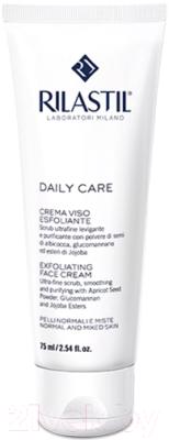 Пилинг для лица Rilastil Daily Care эксфолиант для нормальной и комбинированной кожи гель эксфолиант пилинг monochrome 02 pre 110мл
