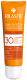Крем солнцезащитный Rilastil Sun System SPF30 для чувствительной кожи с Pro-DNA Complex (50мл) -