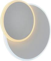 Светильник HIPER H816-8 -