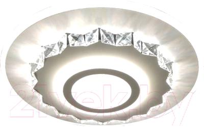 Потолочный светильник HIPER H822-7