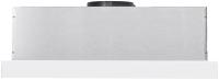 Вытяжка телескопическая Exiteq EX-1075 (белое стекло) -