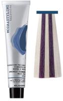 Крем-краска для волос Elgon Moda&Styling 977 фиолетовый (125мл) -