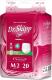 Трусы впитывающие для взрослых Dr.Skipp Light М2 (20шт) -