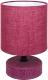 Прикроватная лампа Лючия Лима 455 (бордовый) -