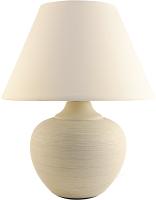 Прикроватная лампа Лючия Верона 552 (бежевый) -