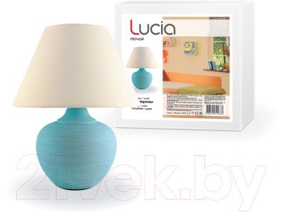 Прикроватная лампа Лючия Верона 552 (голубой)