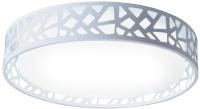 Потолочный светильник HIPER H823-6 -