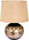 Прикроватная лампа Лючия Меандр 451 (состаренное золото/бежевый) -