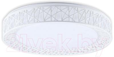 Потолочный светильник HIPER H823-8 (белый)