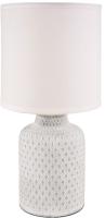 Прикроватная лампа Лючия Ромбы 452 (белый) -