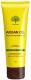 Сыворотка для волос Evas Char Char Argan Oil Protein Hair Ampoule (150мл) -