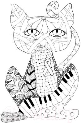 Раскраска-антистресс Попурри Арт-медитация. Откройте для себя стиль дудлинг (Под ред. Кристи Конлин)