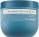 Маска для волос Elgon Color Care воcстанавливающий для окрашенных и осветленных волос (300мл) -