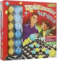 Настольная игра Toys Прыгающие мячики / B3120 -