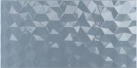 Плитка Axima Ницца Люкс Рельеф (250x500, темный) -