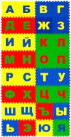 Коврик-пазл Eco Cover Русский Алфавит / 25МПД2/Р -