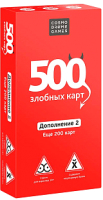 Настольная игра Cosmodrome Games 500 злобных карт 2.0 / 52017 (дополнение) -