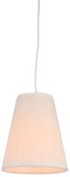 Потолочный светильник HIPER H057-1 -