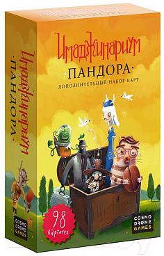 Настольная игра Cosmodrome Имаджинариум. Пандора / 11741