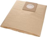 Комплект пылесборников для пылесоса Sturm! VC7320-883 (3шт) -