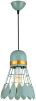 Потолочный светильник HIPER H037-3 -