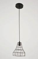 Потолочный светильник HIPER H029-1 -