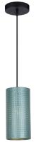 Потолочный светильник HIPER H147-3 -