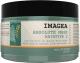 Маска для волос Elgon Imagea мицел. для химически обраб. окрашен. осветлен. и пористых (200мл) -
