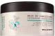 Кондиционер для волос Elgon Sublimia 10в1 интенсивный для всех типов волос (100мл) -