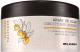 Кондиционер для волос Elgon Argan (750мл) -