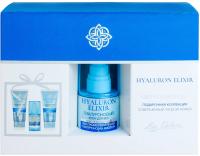 Набор косметики для лица Liv Delano Hyaluron Elixir №2 -