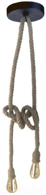 Потолочный светильник HIPER H156-7
