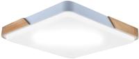 Потолочный светильник HIPER H823-1 -